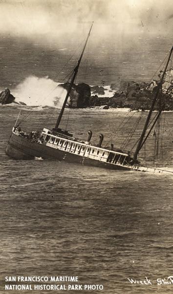 SS Pomona